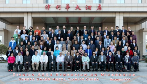 official group photo of the Tianjin 2014 Symposium on Microgrids